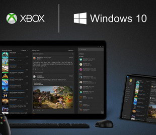 Игровой режим Windows 10 приводит к проблемам в играх
